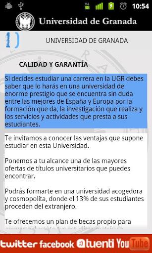 免費教育App|Estudia UGR|阿達玩APP