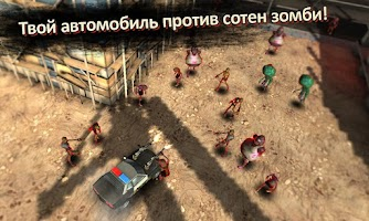 Screenshot of GEARS & GUTS (RU)
