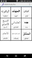 Screenshot of خطوط جالكسي برو