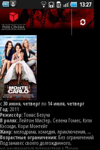 【免費娛樂App】Park Cinema-APP點子