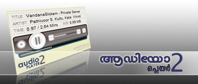 Audio Player 2: A simple solution to add sound files to your blog.