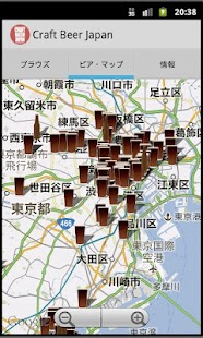 Craft Beer Japan - screenshot