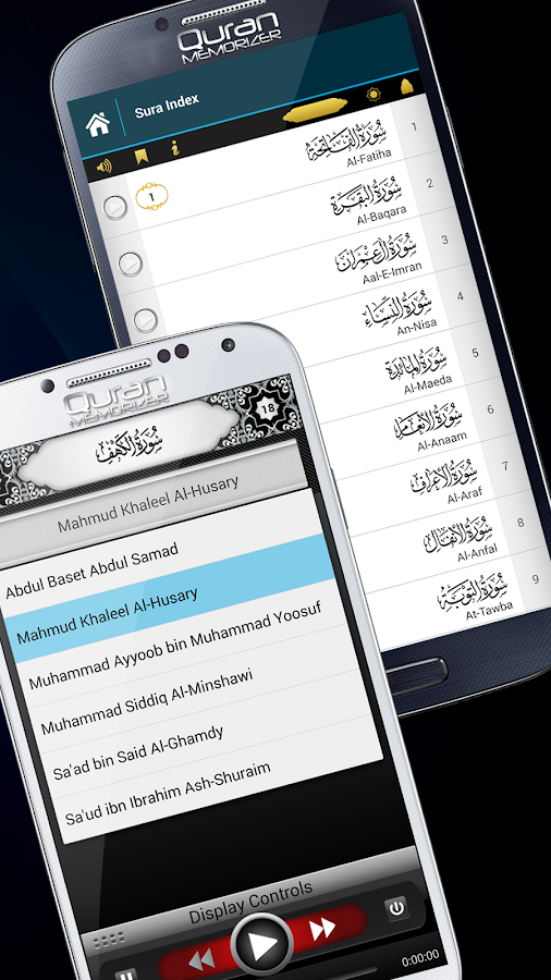 Quran Memorizer Screenshot 3