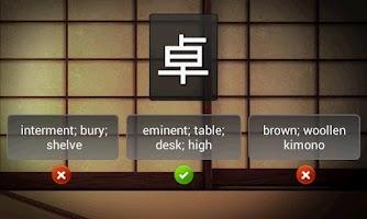 Screenshot of Easy Kanji
