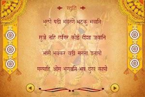 Screenshot of Mataji Stuti