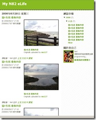 2008-08-25_111405