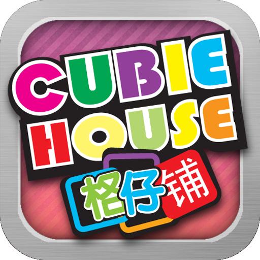 CubieHouse LOGO-APP點子