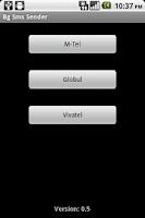 Screenshot of BG SMS Sender