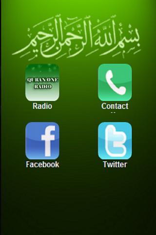 Quran One Radio