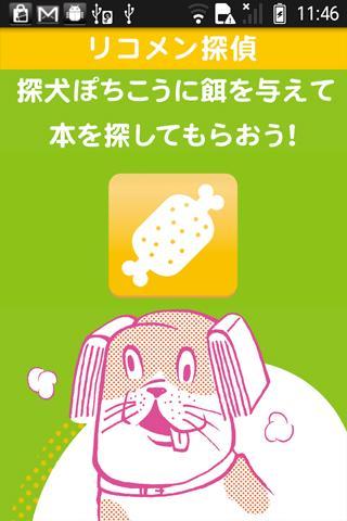 玩漫畫App|Recommend of literary club免費|APP試玩