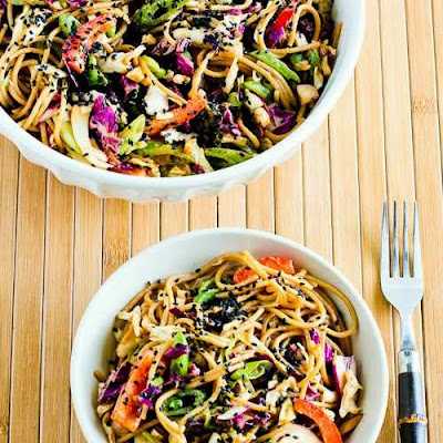 Whole Wheat Sesame Noodles with Spicy Peanut Sauce
