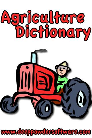 Agriculture Dictionary