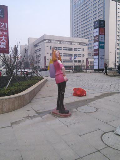Woman Statue Beta