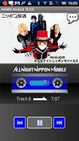 Screenshot of NoGoDのオールナイトニッポンモバイル第3回