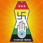 Uvasaggaharam Stotra icon