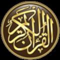 App Listen Quran - Audio Quran APK for Windows Phone