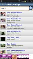 Screenshot of Ilayaraja Tube New