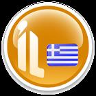 Imparare il greco icon