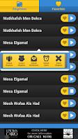 Screenshot of رنات و نغمات جنات