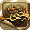 App Mushaf apk for kindle fire