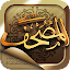 APK App Mushaf for iOS