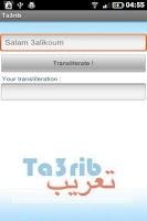 Screenshot of Ta3rib Lite