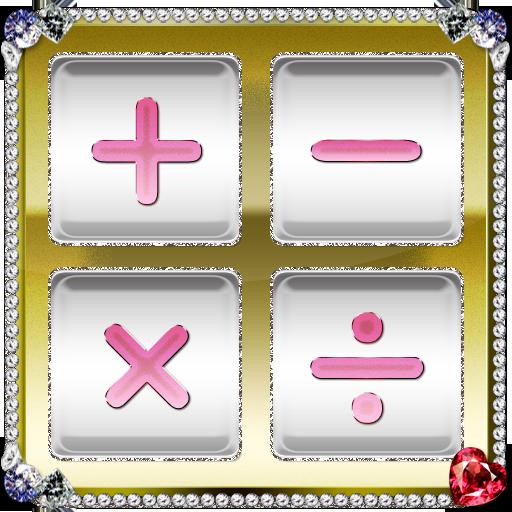 キラキラかわいいデコレーションガーリー電卓Vol.1! LOGO-APP點子