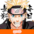Download NARUTO-ナルト- 無料連載公式アプリ APK for Android Kitkat