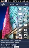 Screenshot of Galleria 갤러리아 백화점