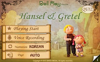 Screenshot of Doll Play books Hansel&Gr LITE
