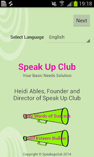 Speak Up Club - screenshot