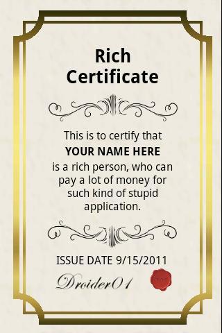 お金持ち証明書