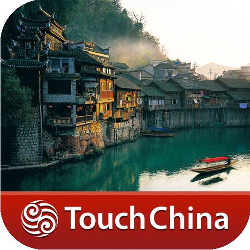 凤凰古城 旅遊 App LOGO-硬是要APP