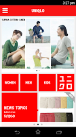 Screenshot of UNIQLO PH
