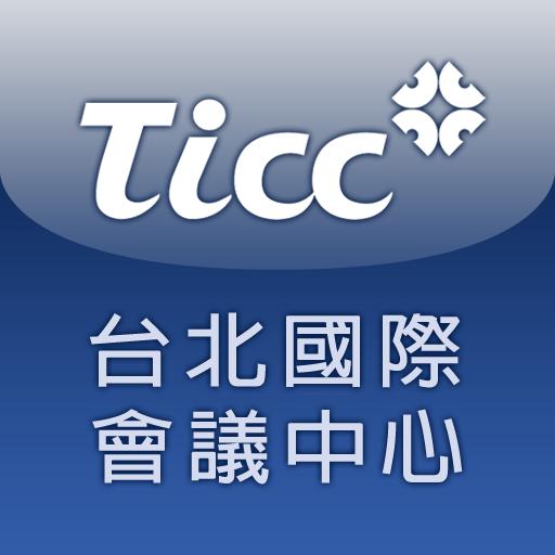 TICC 台北國際會議中心 商業 App LOGO-硬是要APP