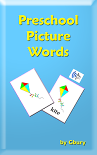 Preschool Picture Words - screenshot