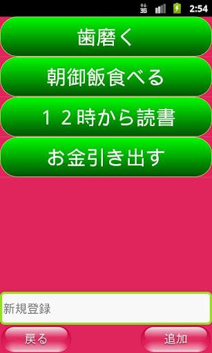 APK Downloader 直接從Google Play 應用程式商店下載Android ...