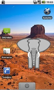 The Huge Elephant - screenshot