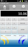 Screenshot of Monopoly EBank
