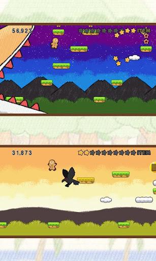Gingerbread Dash! - screenshot