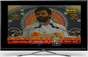 Screenshot of NEPALiPTV for GoogleTV