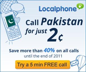 Дешевые звонки в Пакистан