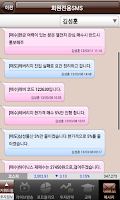 Screenshot of 키워드림