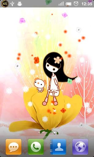 花の姫 フリー