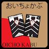 Oicho Kabu