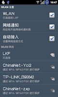 Screenshot of WIFI PPPOE