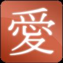 deskArt Chinese Free icon