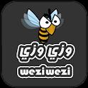WeZiWeZi وزي وزي icon