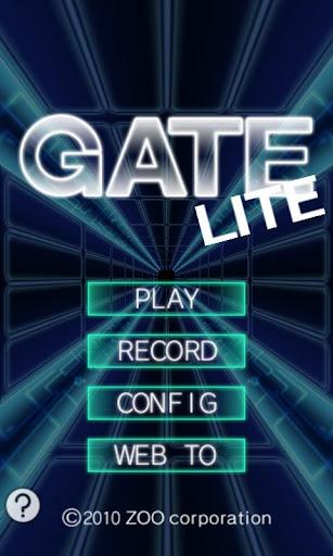 GATE LITE