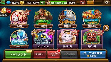 Screenshot of 豪華スロット - Slots Deluxe